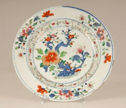 Antique Chinese Ceramic Porcelain Famille Rose Plate 18th C Qing