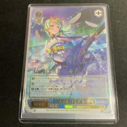 Weiss Schwarz Bang Dream Bd-w54-075sspssp Sayo Hikawa Foil Used Good From Japan