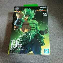 Ichiban Kuji Dragon Ball Vs Omnibus D Prize Broly Special Full Power Figure Doll