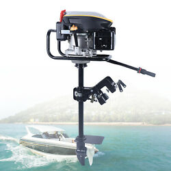 4 Stroke 9.0hp Outboard Motor Fishing Boat Engine W/ Air Cooling System 225cc