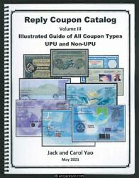 Yao Reply Coupon Catalog Volume Iii Illustrated Guide Of All Coupon Types