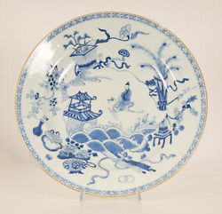 Antique Chinese Blue And White Porcelain Charger Ceramic China 18th C Qing Plate