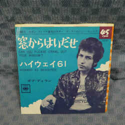 G764-20 Bob Dylan Take It Out Of The Window. Ep Analog Board