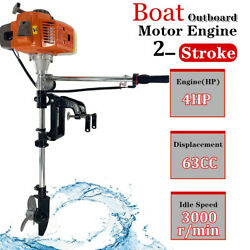 2 Stroke 4hp 63cc Heavy Duty Outboard Motor Boat Engine W/air Cooling System Usa