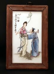 Old Hand Painted Chinese Plate Sign Art Asie