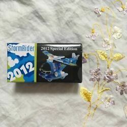 Storm Rider Disney Resort Limited Sold Out Tomica 2012 Special Edition Tds