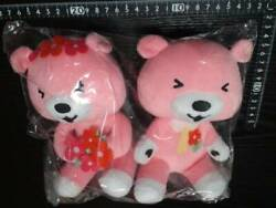 Not Sold Difficult To Obtain Selemakma-chan's Abeck Good Friend Plush Set Dosuu