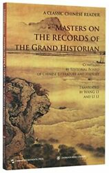 Masters On The Records Of The Grand Historian Book The Fast Free Shipping