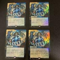 Time Warp Japanese Paintings Foil From Collector Booster 4sheets