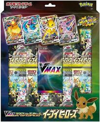 Pokemon Card Game Sword And Shield V-max Special Set Eevee Heroes Box Japan New