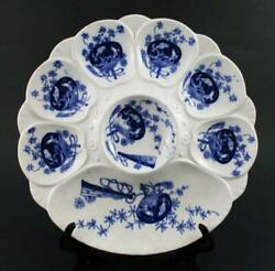 Bombay - Antique Minton Flow Blue 6 Well Oyster Plate Cracker Well - Dated 1881