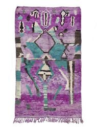 Moroccan Berber Purple Azilal Large Area Rug 4.9x8.5ft