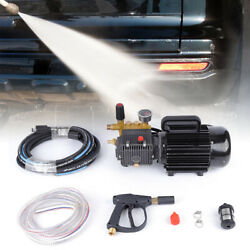 High Pressure Car Washer Cleaner Water Wash Pump Kit Multiple Water Outlets