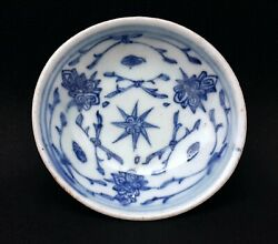 Antique 18th Chinese Porcelain Blueandwhite Small Swatow Bowl Jian Ding Wax Seal