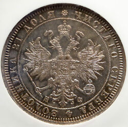 1878 Cnb Ho Russia Emperor Alexander Ii Antique Silver Rouble Coin Ngc I93109