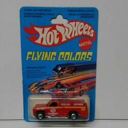 Old Hot Wheels Flying Colors Emergency Squad