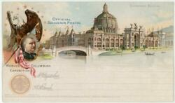 1893 Chicago Il Worlds Columbian Exposition Unused Stamp Chromo Litho Postcard