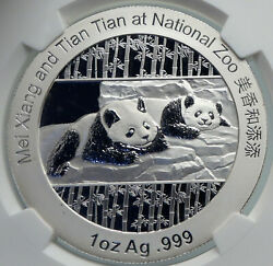 2014 China Official 1oz Silver Mint Medal Coin Panda Smithsonian Ngc Coin I90683