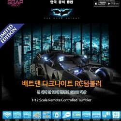 112 Batman Rc Tumbler Car Deluxe Pack Gray Limited Edition