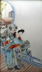 Chinese Famille Rose Porcelain Plate From The 1950s Asia Art