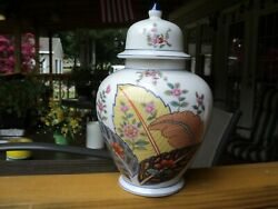 Mann Fine China Tobacco Leaf 10andrdquo Ginger Jar With Lid Exc. Condition