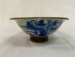 Chinese Antique Blue And White Footed Bowl. Diameter 8.5 Inch.
