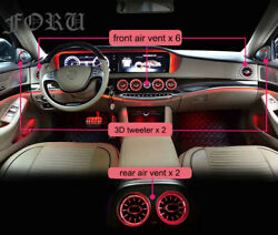For W222 Mercedes Benz S Class Led Ambient Light 3d Tweeter Air Vent Outlets
