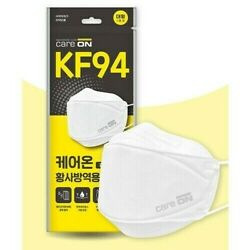 Care-on Disposable Face Mask Kf94 Protective Mask [made In Korea] 1000 Pcs Large