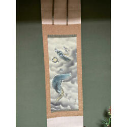 Hanging Scroll Jade Garden Dragon Antiques With Box Japan