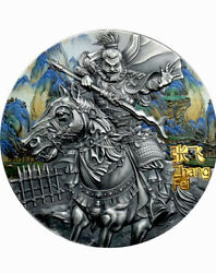 2020 Niue Zhang Fei Warriors Of Ancient China 3 Oz Antique .9999 Sil Coin 5