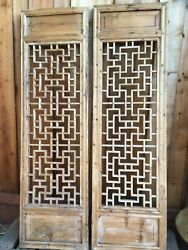 Antique Wooden Chinese Qing Dynasty Temple Doors