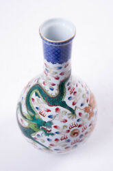 Vintage Unique 20th Chinese Vase With Dragons Art Asian Collectible Decorative