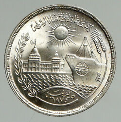 1976 1396 Egypt Suez Canal Re-opening Vintage Silver Pound Egyptian Coin I94632