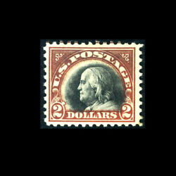 Us Stamp Regular Issues Mint Og And H Vf S523 Slow Benjamin With Portrait To Rig