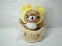 Tagged Loft Only Ogao Of Chailoy Cogma Plush Toy Harvest Festival The Forest