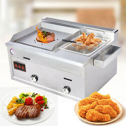 New Outdoor Gas Propane Double Burner Station W/ Flat Top Griddle And Deep Fryer