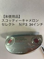Tight List 16 Select Np3 Rh Putter