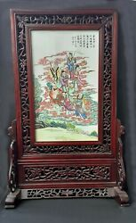 Very Beautiful Chinese Table Screen Porcelain Plate With Frame Asian Art
