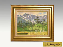 Seii Nishiyama Oil Paintings With Sign F6 Framed Dedicated Box Painting Document