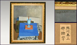Oil Painting Still Life With Sign F20 Framed Co-seal True Work Document Art