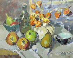 Alfred Chaandntildeo Hodzu And Fruit Jury French Artists Association Oil No.8 Autograph