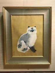Okumura Doushi Silver Tabby Woodblock Prints Imprint Sign Signature There Is
