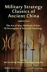 Military Strategy Classics Of Ancient China - English And Chinese The Art Of...