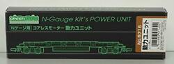 Greenmax No.5716 Coreless Powered Motorized Chassis 20m Class N Scale 5716 Japan