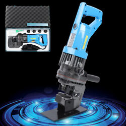 Pro 900w Electric Hole Punch Hydraulic Knockout Puncher 5 Dies 2-3s Punch Speed