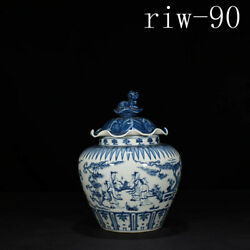 Antique Chinese Mingchenghua Blue And White Figure Pattern Lotus Leaf Pot