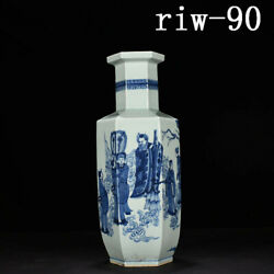 Antique Chinese Qing Kangxi Blue And White Figure Pattern Six Party Club Bottle