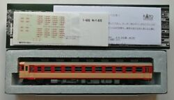Kato 29-895 Ho Kiha 65t Car Dcc-equipped Sound- Equipped
