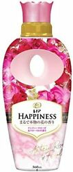Lenoir Happiness Softener Antique Rose And Floral Body 560ml