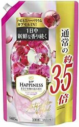 Lenoir Happiness Softener Antique Rose And Floral Refill Approximately 3.5 ...